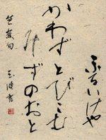 Haiku1_2
